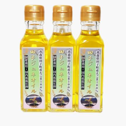 ふくふくファーム 純国産えごま油 田子ジュネオイル 110g 3本セット 110g×3