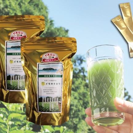 八〇八(やおや) 菊芋青汁30包入×2袋【キクイモのチカラ】 (2g×30包入)×2袋