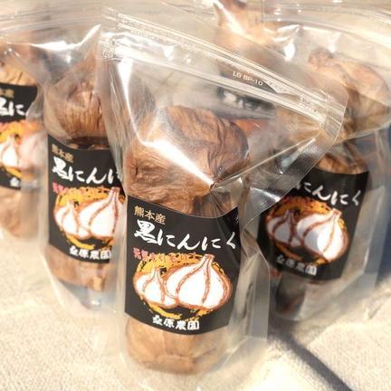 自然薯のくわはら 【送料込】くわはら農園の熊本県産熟成黒にんにくM3個入り袋(約110g)X5 M玉3個入(110g) x 5袋