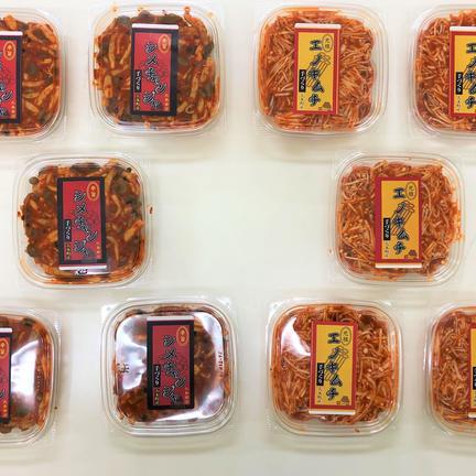 きのこの里 きのこのキムチ2種類! 各5パックのセットです。 1パック当たり200g入り(2kg) 12.5×12.5×2.5cm