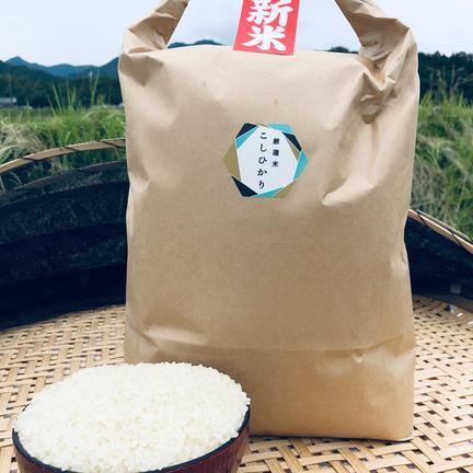 ふじもとファーム 新米 瀬戸内讃岐 令和2年産コシヒカリ100%クリーン精米5キロ 紙袋入り クリーン精米 5kg