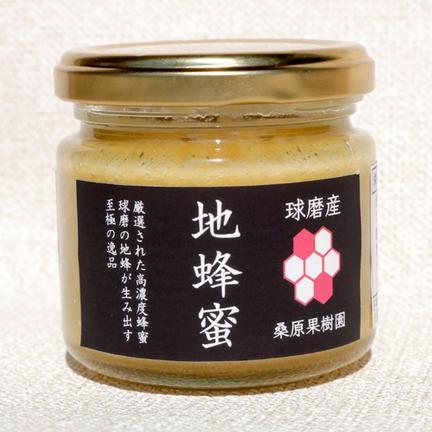 自然薯のくわはら 【球磨産】地蜂蜜 非加熱・無添加高濃度日本みつばち蜂蜜 150g