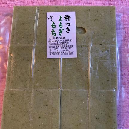 たっちゃん 農家が作る杵つき「もよき餅」500g(12個入) 500g(12個入)