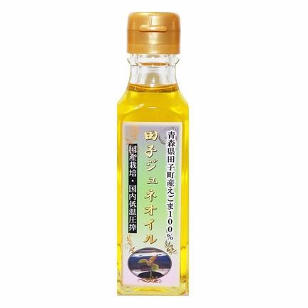 ふくふくファーム 純国産えごま油 田子ジュネオイル 110g 110g