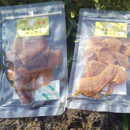 汐田農園 蜂蜜しょうがチップス  2袋 1袋40gを2つ