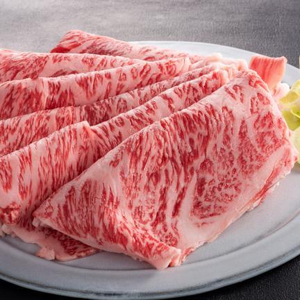 有限会社牛元 松阪牛ロースすき焼き用400g 約2人前用 すき焼き用ロース肉400g