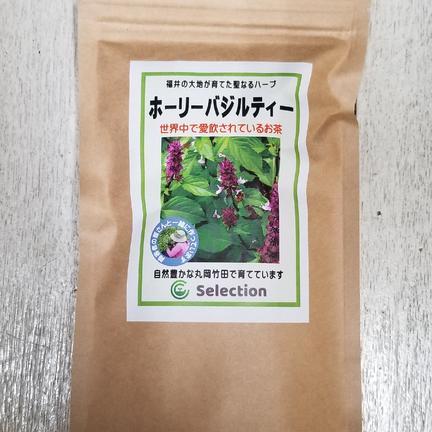 セレクション OWL商店 ホーリーバジルティー 2g×10袋入 2g×10袋