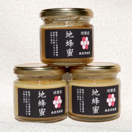 自然薯のくわはら 【球磨産】地蜂蜜 非加熱・無添加高濃度日本みつばち蜂蜜 150g x 3瓶