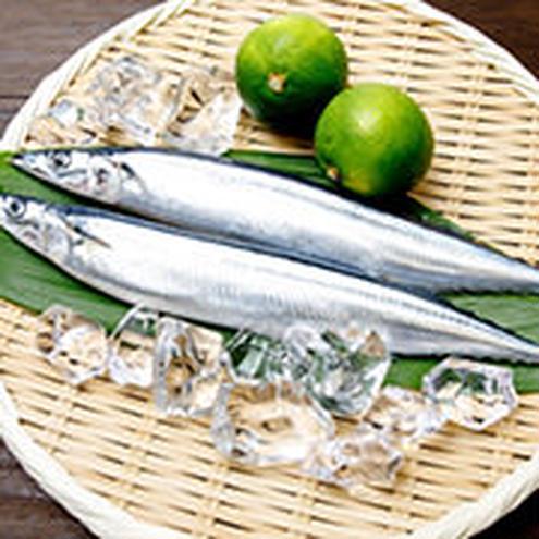 魚介類お取り寄せ宅配食材通販産直アウル