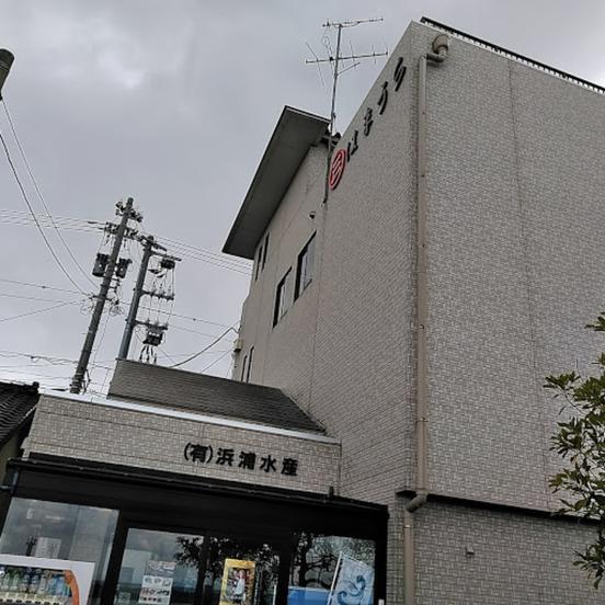 Hamaurasuisan 魚津市