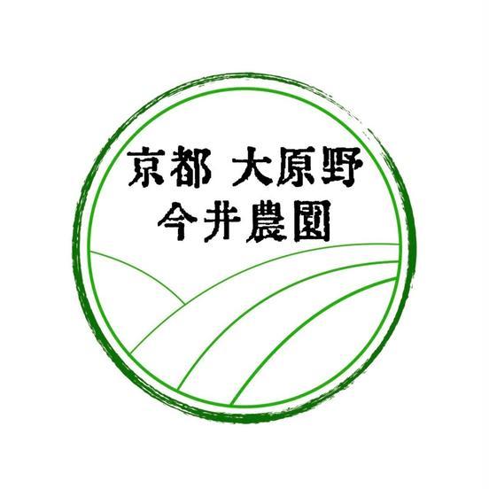 大原野今井農園 京都市