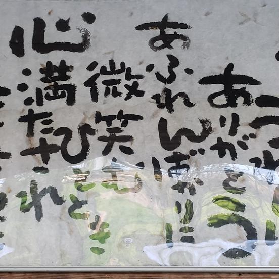 小林農園 北杜市
