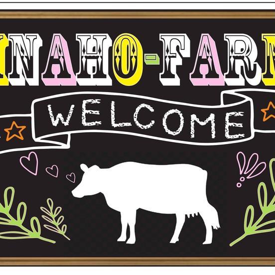 Inaho Farm 名護市