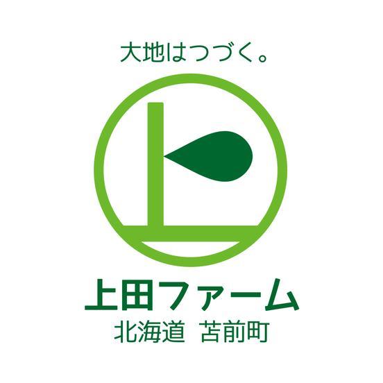 上田ファーム店 苫前町