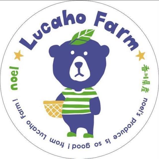 Lucaho Farm 東かがわ市