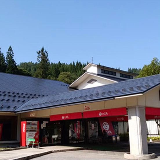 ぽかぽかランド美麻の食材を見る 道の駅の食材も産地直送通販OWLで