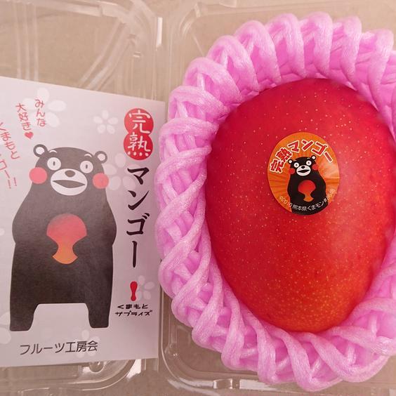 完熟マンゴー 1パック 350~449g 果物や野菜などのお取り寄せ宅配食材通販産地直送アウル
