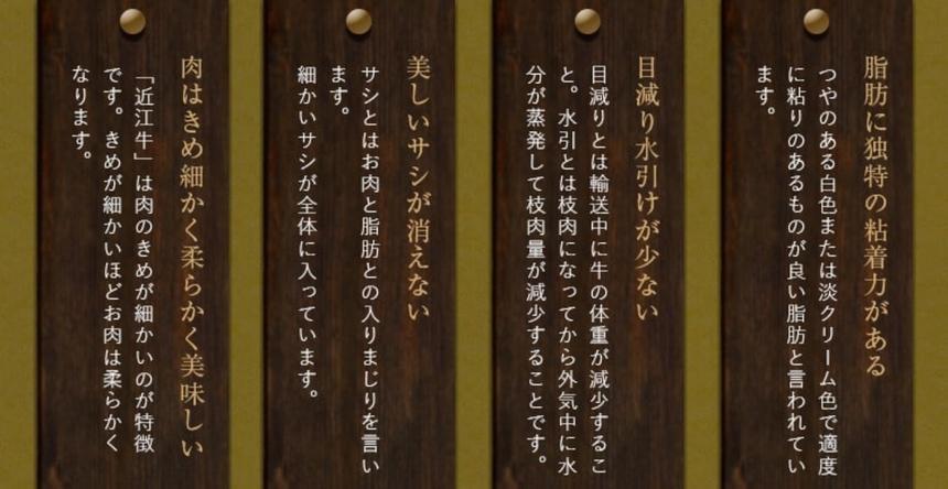 【近江牛】肉の岡山 栗東市
