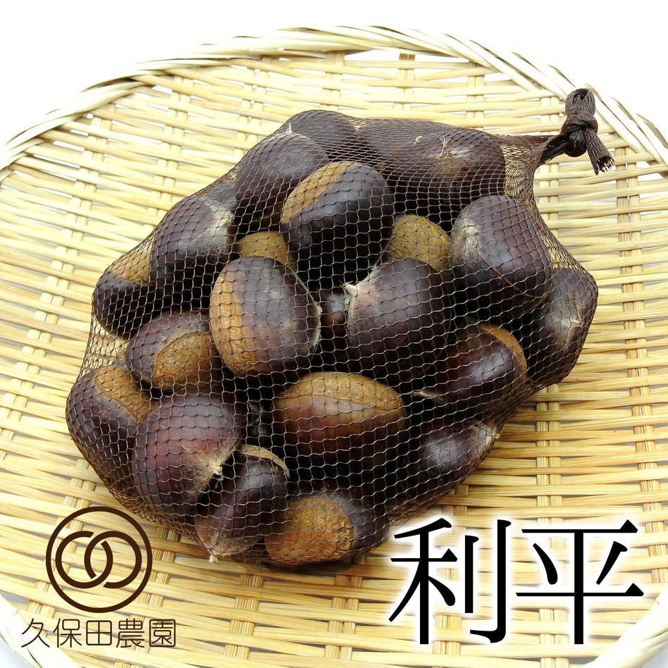 茨城のうまい栗(利平)約2kg(約70個) 約2kg(約70個) 果物/栗通販