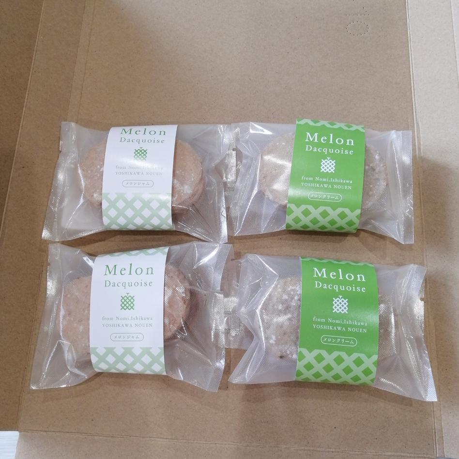 【送料込】お試し用!珍しいメロンジャムで作ったメロン・ダックワーズ4個/簡易包装クリックポスト メロン・ダックワーズ30g×4個(メロンジャム味2個、メロンクリーム味2個) 加工品/その他加工品通販