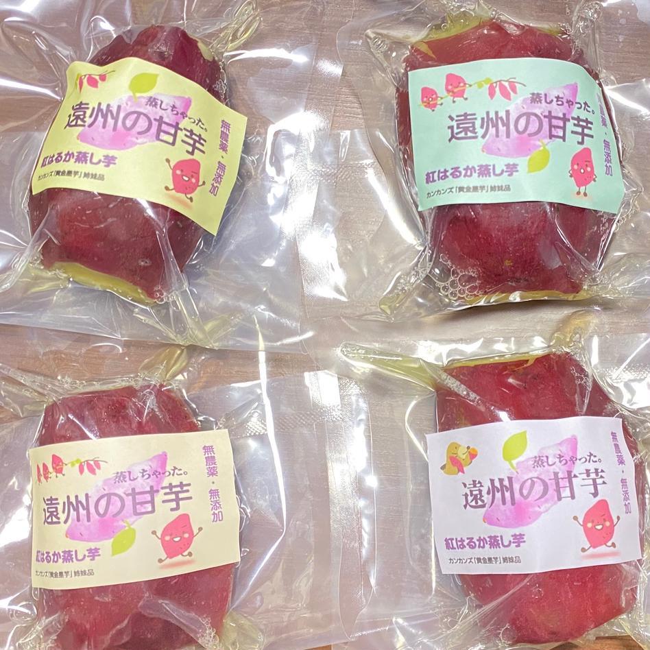 トロットロッ‼︎皮ごと食べれる蒸し芋♪1.5キロ分! 1.5キロ(小芋で10〜12個) 加工品/その他加工品通販