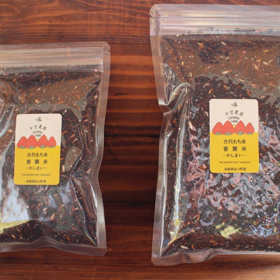 美味古代餅米 香紫米 400g 米/その他米通販