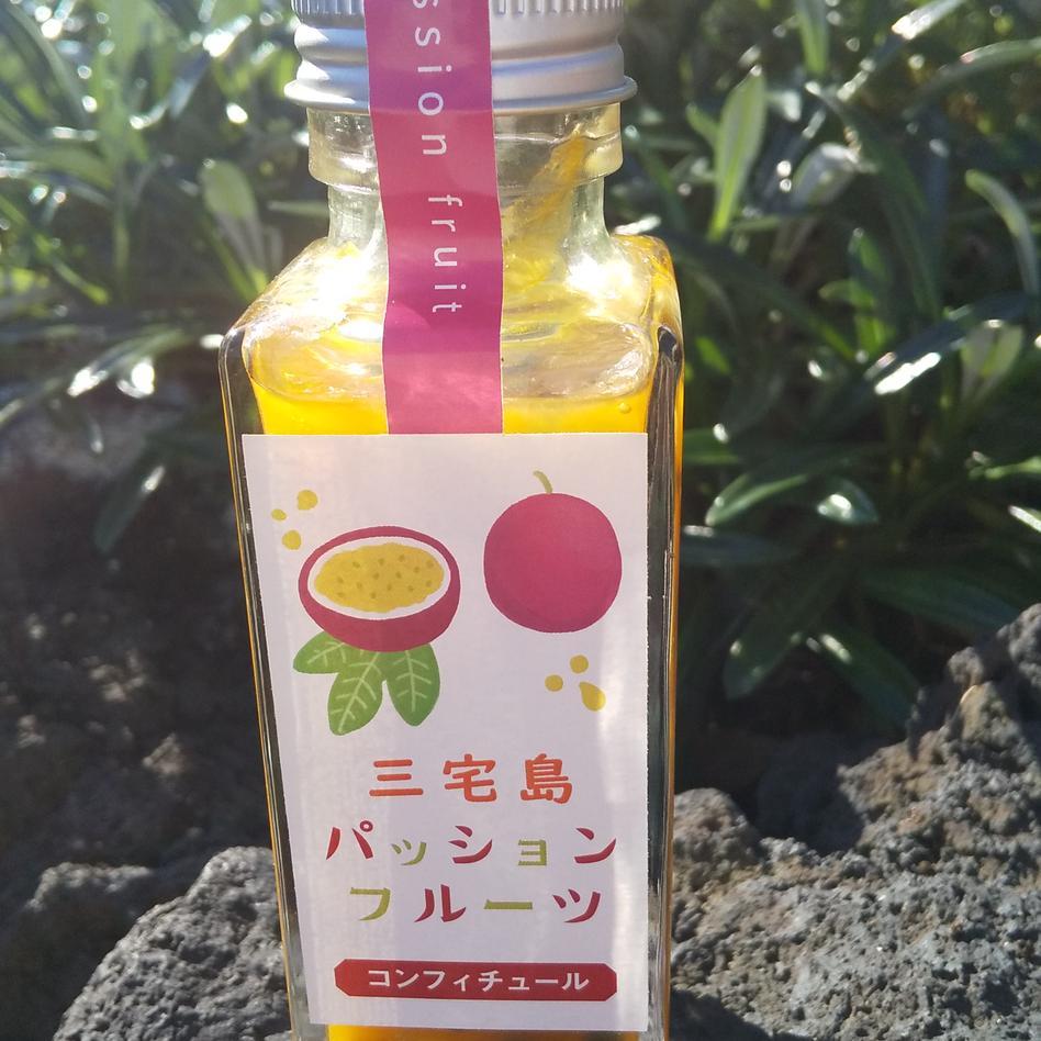 【農薬不使用】パッションフルーツコンフィチュール✖2個 110グラム✖2個 加工品/ジャム通販